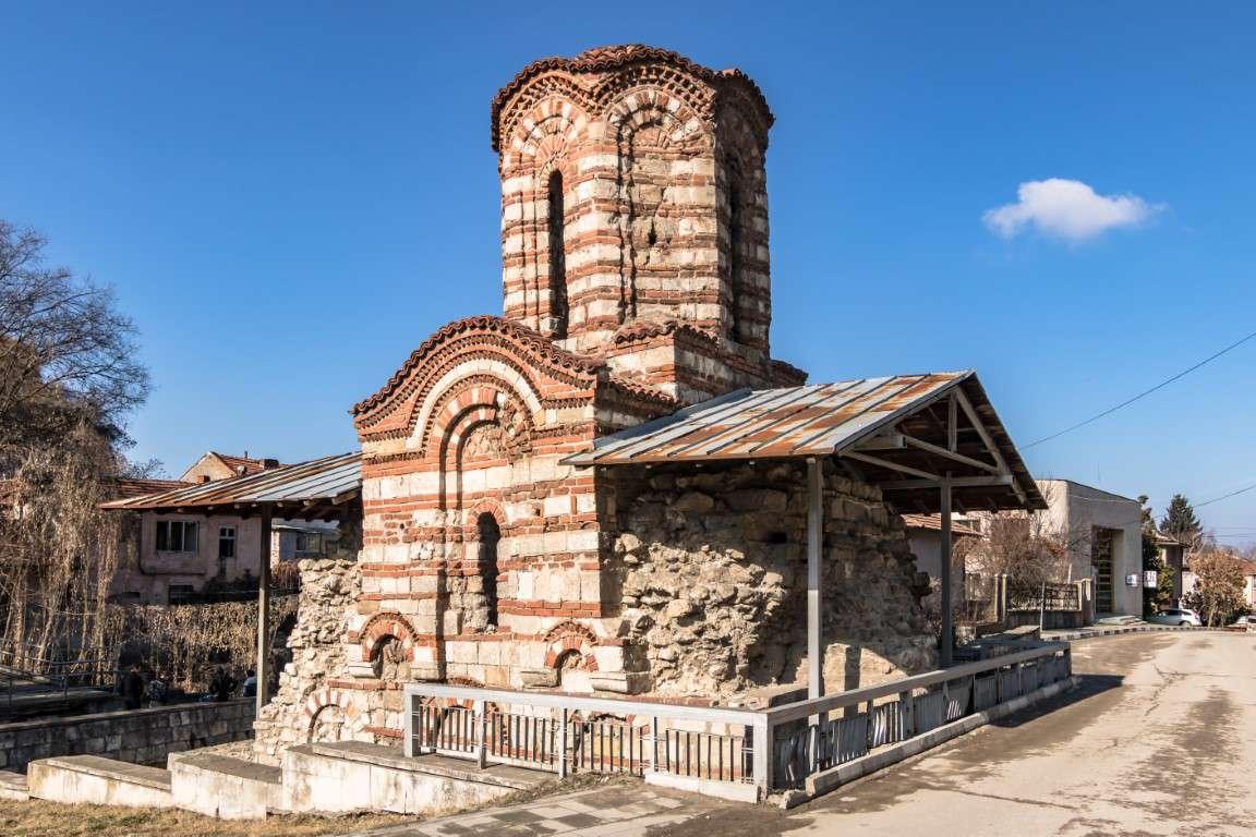 Nikopol_Sf Petru si Pavel 1 (Medium)